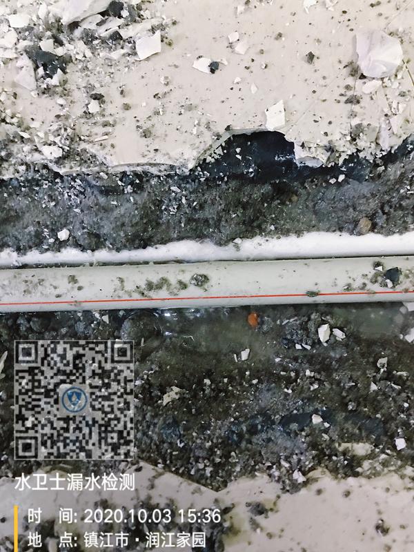 镇江家庭漏水检测案例