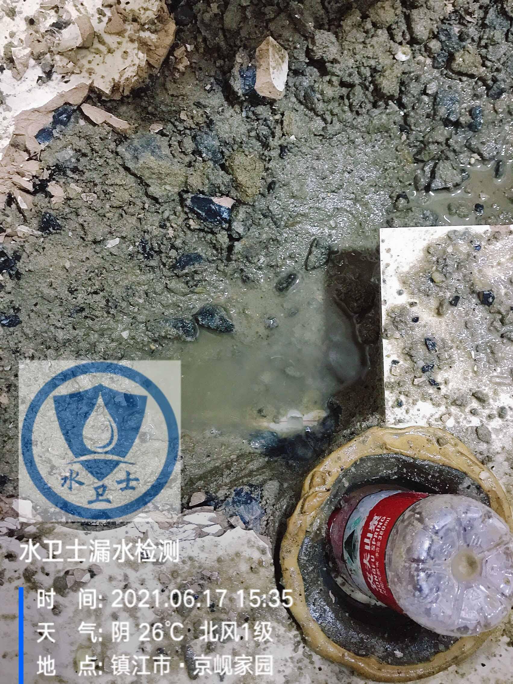 镇江水管漏水检测案例